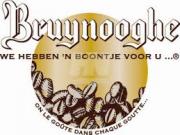 Bruynooghe Extra Super bonen 1/4 kg