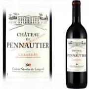 Chateau de Pennautier rouge '13 75cl